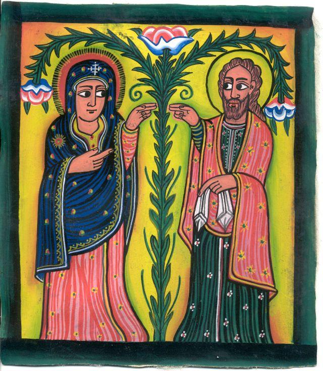 Jesus & Mary in Eden