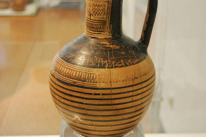 Dipylon Inscription